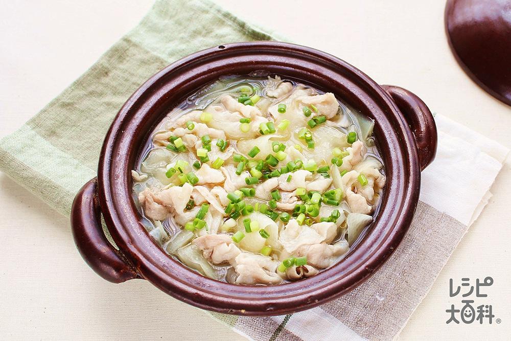 大根と豚バラのうま塩鍋