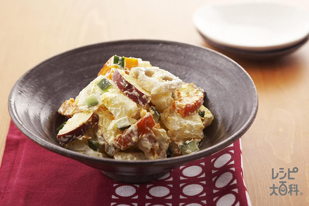 加賀野菜たっぷりポテトサラダ